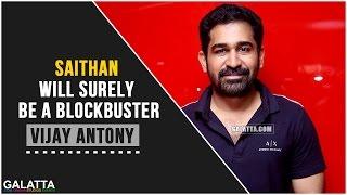 Saithan will surely be a blockbuster - Vijay Antony