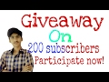 Giveaway on 200 subscribers! participate now [ YT EXPERT ]