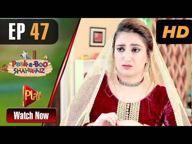 Peek A Boo Shahwaiz - Episode 47 | Play Tv Dramas | Mizna Waqas, Shariq, Hina Khan | Pakistani Drama