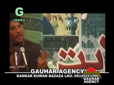 Lucknow Manqabat Qasida Mir Hasan Mir In Lucknow Mehfil Live