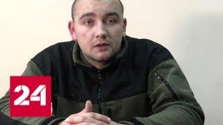 """""""Мы нарушили границу, но таков был приказ"""": украинские моряки о Керченской провокации - Россия 24"""