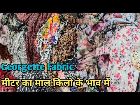 Boutique Cut Piece Fabric/fabric Cut Piece Buy Online/designer Boutique Fabric/cut Piece.