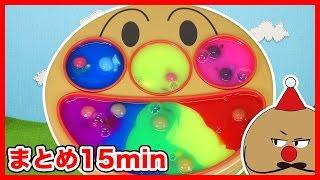 アンパンマン アニメおもちゃ 人気動画4まとめ❤連続再生 フェイスランチ皿 ねんど カラフルスライム Play Doh Anpanamn Toys Animation