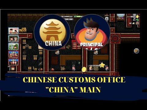 DIGGY'S ADVENTURE CHINESE CUSTOMS OFFICE (CHINA MAIN)