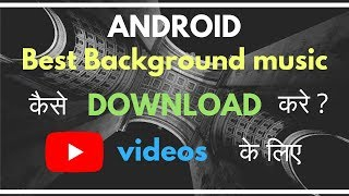 Best free background music for youtube videos 2018-19