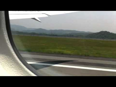 ANA Boeing 787-8 Take off from Okayama Airport