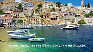 О Кос в Греции фото(, 2014-10-30T16:08:58.000Z)