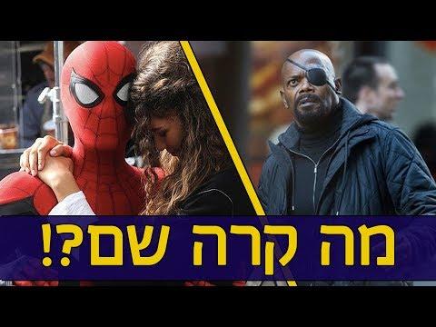 איך הסצנות שאחרי הכתוביות ישפיעו על עתיד הMCU | ספיידר-מן: רחוק מהבית