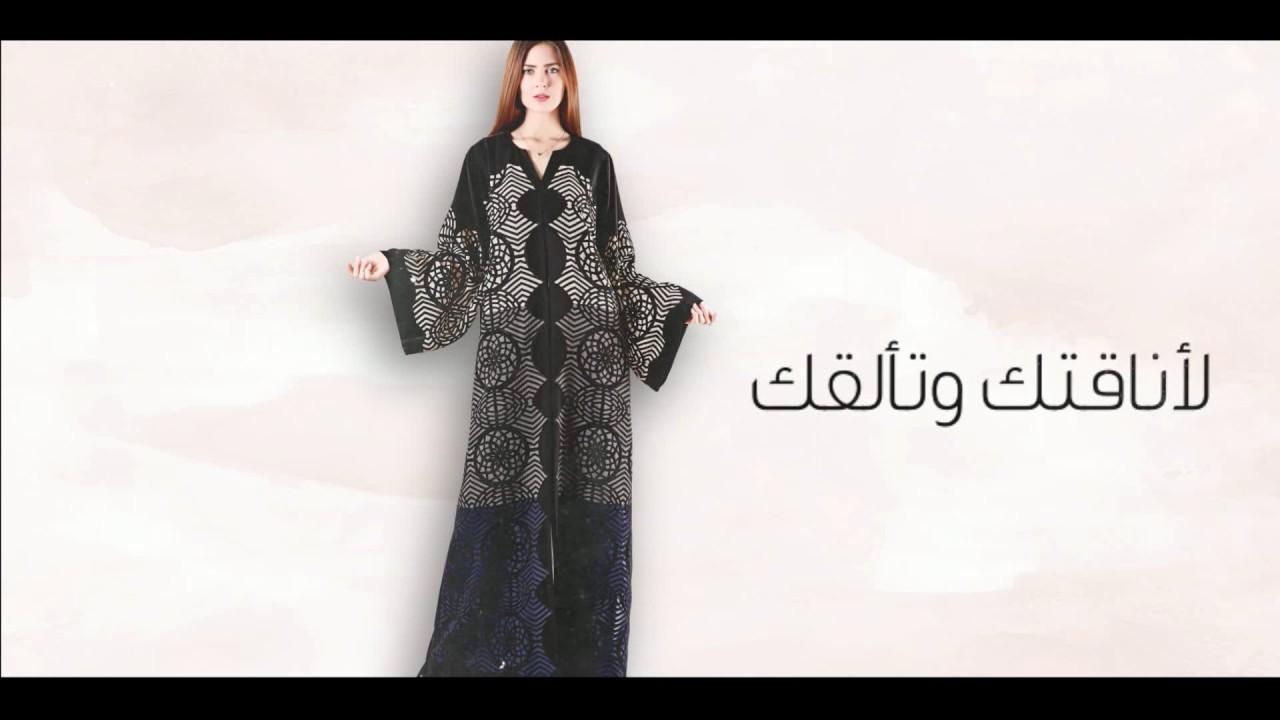4e3d5ed98f486 Louzan Fashion