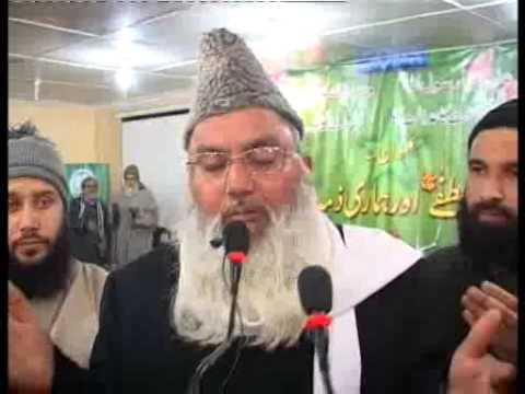 Aitqaad Conference -Darood sharif in kashmir