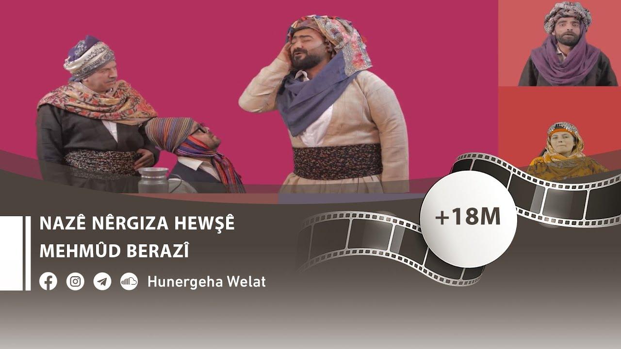 XURFANÎ   Hunermendên Rojava   Official Music Video
