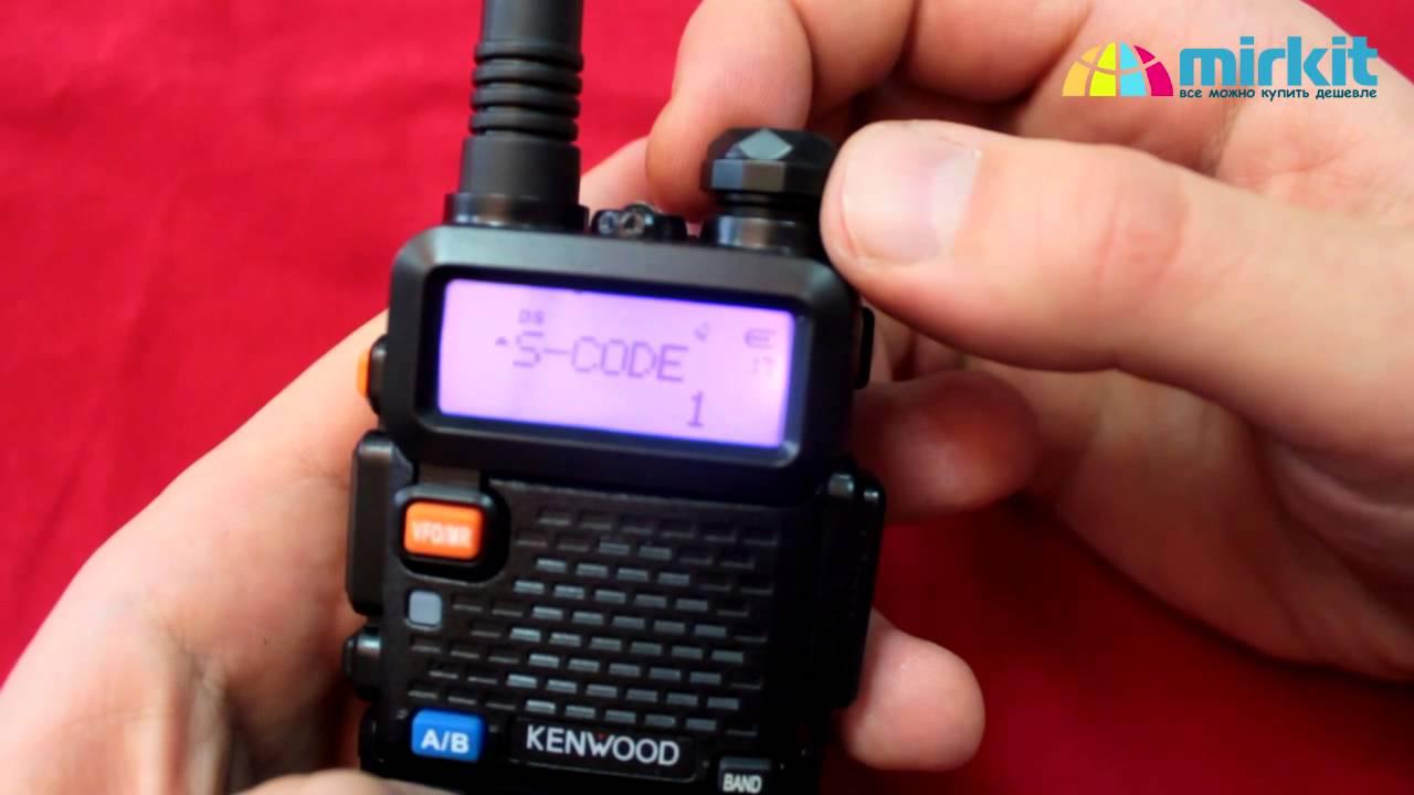 Обзор портативной радиостанции Kenwood TK-3000 M2 - YouTube