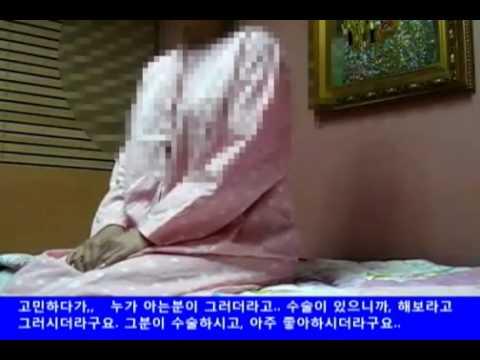 처녀막수술,인천산부인과