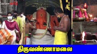 Thiruvannamalai   Tamilnadu Lockdown  Covid Relaxation   Britain Tamil Bhakthi