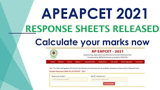 ap eamcet 2021 response sheets released|how to donload ap eapcet response sheet|apeapcet key paper