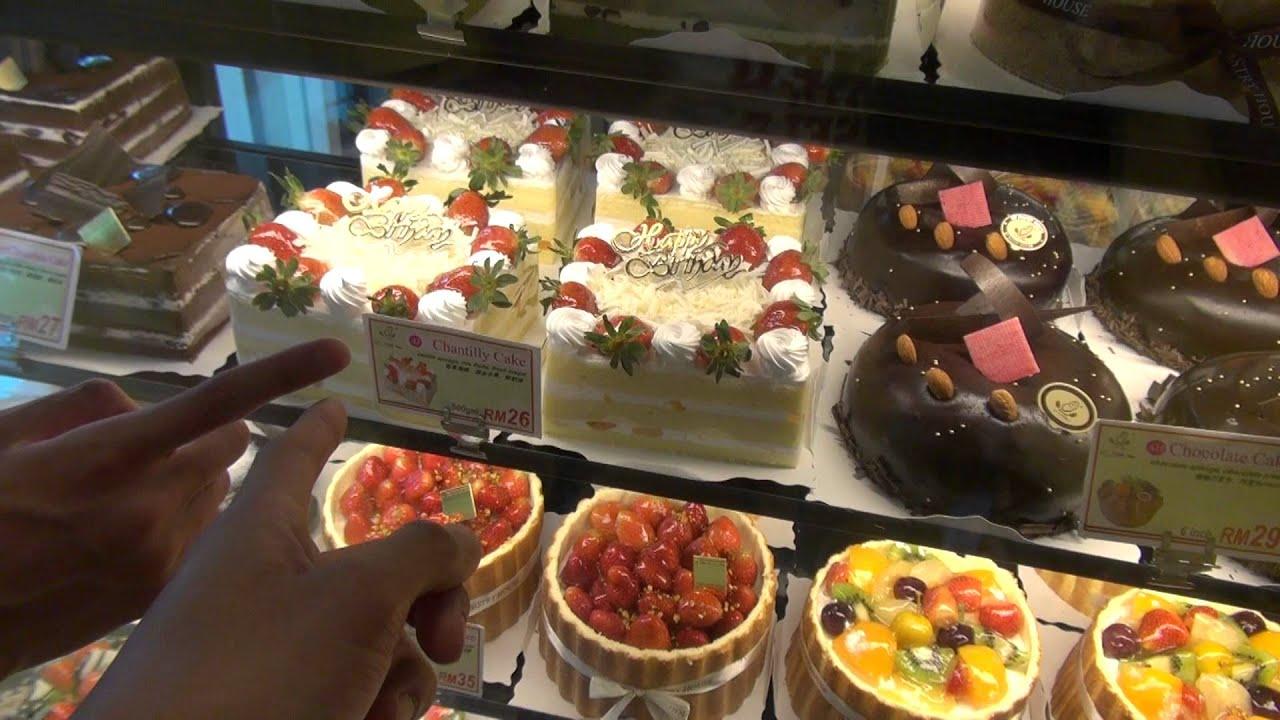 Rt Pastry Cake House Cake Recipe