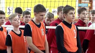 В Гродно проходит тур детско-юношеской волейбольной лиги
