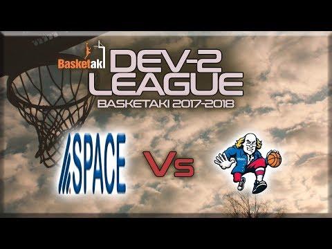 Basketaki The League - Space Hellas Vs Athens 81ers (31/10/2017)