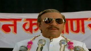 Benaam Badsha - Part 17 Of 17 - Anil Kapoor - Juhi Chawla - Hit 90s Bollywood Movies