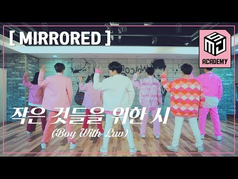 [MIRRORED] THE SMJ   BTS 방탄소년단 - '작은 것들을 위한 시 (Boy With Luv)' FULL DANCE COVER (거울 모드)