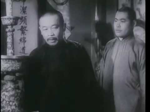 I Kuan Tao Treasures Revealed