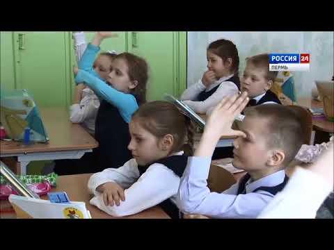 Чем живет Березовский муниципальный район?