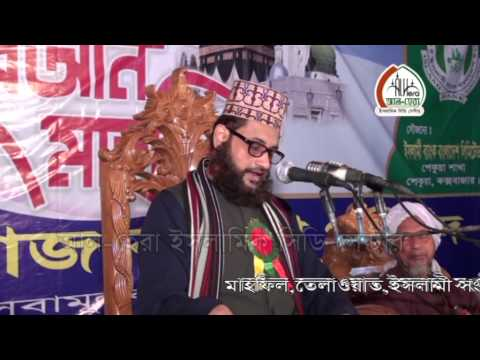 Bangla Waz Allama Zahirul Islam Al Jaber part_1 Mob- 01711195911