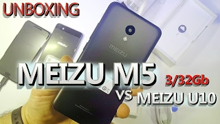 MEIZU M5 3/32Gb.  Распаковка с Aliexpress. Все на стиле! vs MEIZU U10