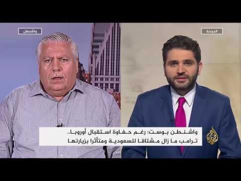 مرآة الصحافة 29/5/2017  - نشر قبل 6 ساعة