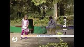 Брак дитячих садків на Житомирщині