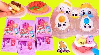 В ГОСТЯХ у МАЙ ТОЙС ПИНК! Family Surprise Eggs Shopkins Шопкинсы Семейки + УГОЩЕНИЯ Num Noms