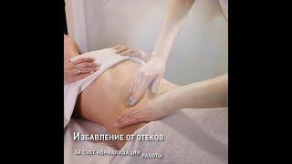 Один из серии роликов для инстаграм для специалиста по массажу