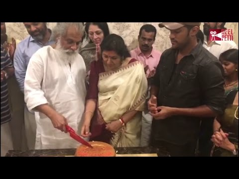 KJ Yesudas Celebrates His 77th Birthday With Family | Full Footage | Tamil Cinema Update | Kollywood