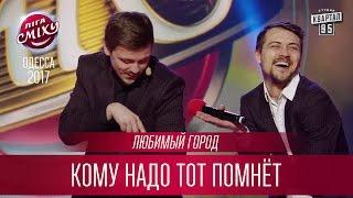 видео Любимый город. 7 чудес Донецка.