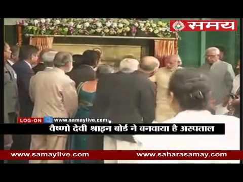 PM Modi inaugurated Mata Vaishno Devi Hospital