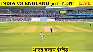 🔴 Live: IND Vs ENG | 3rd TEST day 2 DAY-Night | Live Scores and DISCUSSION - Cricket 19 Live
