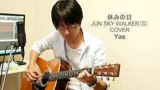 Yasと申します。京都中心に、弾き語りな感じで活動しております。 JUN S...