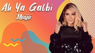 Maya - Ah Ya Galbi (Exclusive Music Video) | مايا - آآآه يا ڤلبي