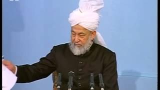 Urdu Darsul Quran 23rd Dec 1998: Surah An-Nisaa verses 76-80