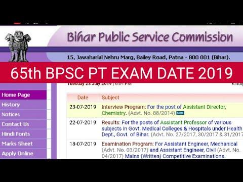 Repeat 65th BPSC PT EXAM DATE 2019 - Samrat Sir by Samrat