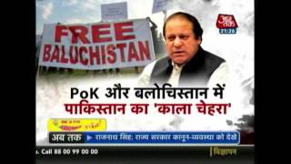 Truth About Pakistan's Atrocities In PoK And Baluchistan