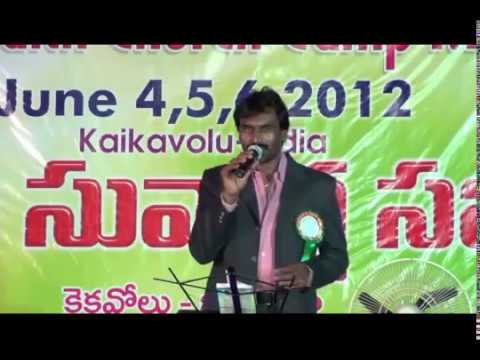 Nadipisthadu Na Devudu song l Telugu Christian Devotional Songs