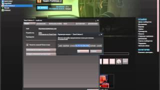 как получить вещи в Team Fortress 2 без усилий