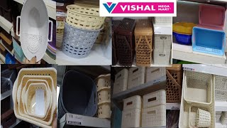 Vishal Mega Mart Offers Today / Vishal Mega Mart New Arrivals / Vishal Mega Tour
