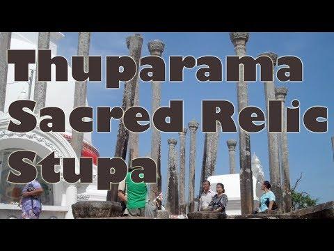 Thuparama Sacred Relic Stupa - Anuradhapura, Sri Lanka