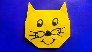 ОРИГАМИ КОШКА, ORIGAMI CAT