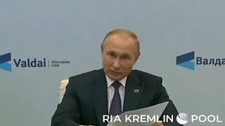 Путин — об оппонентах России