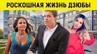 Богатая жизнь: Как живет ДЗЮБА в Санкт-Петербурге 2019