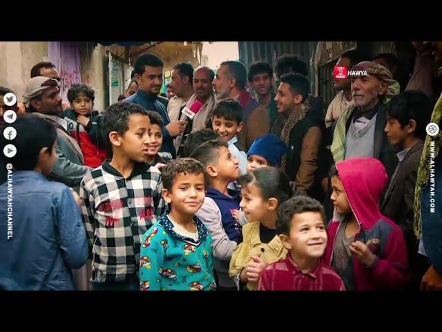الجار للجار | حارة محمود بصنعاء القديمة .. جورتها غير | الحلقة 21 | قناة الهوية