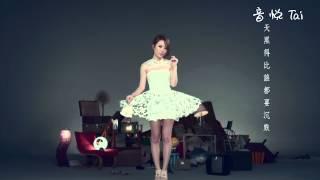 【China-Pop】HuLing---The tear 胡灵—《转泪点》.flv